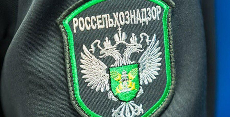 Представителей Россельхознадзора не пустили на ряд белорусских предприятий