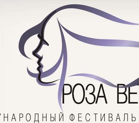 Учащиеся и педагог барановичского колледжа получили дипломы на международном фестивале красоты