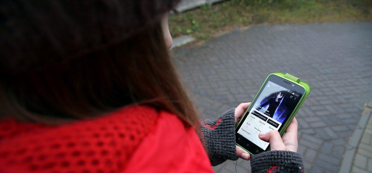 Извращенец из РФ домогался в соцсетях 10-летней девочки из Барановичей. Милиция не может привлечь его к ответственности