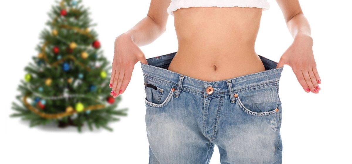 Как похудеть к Новому году?*