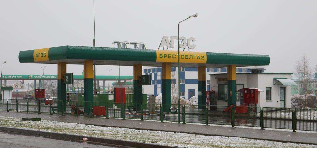 В Барановичах на продажу выставили две газовые автозаправки