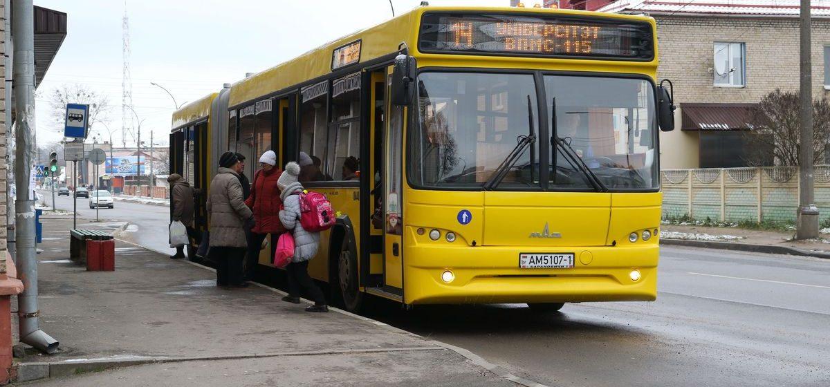 В Автобусном парке города Барановичи появились семь новых автобусов