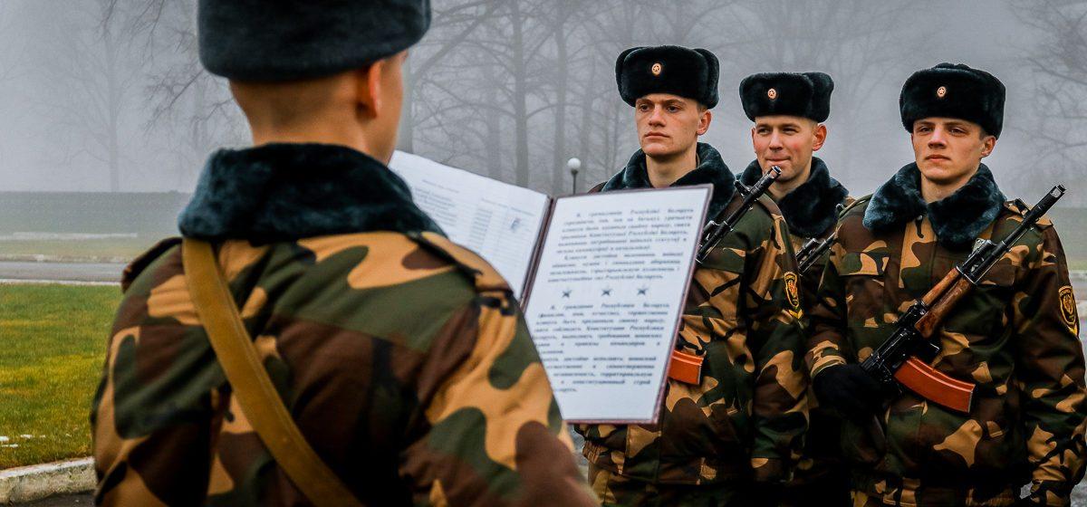В Барановичах новобранцы приняли присягу. Фоторепортаж