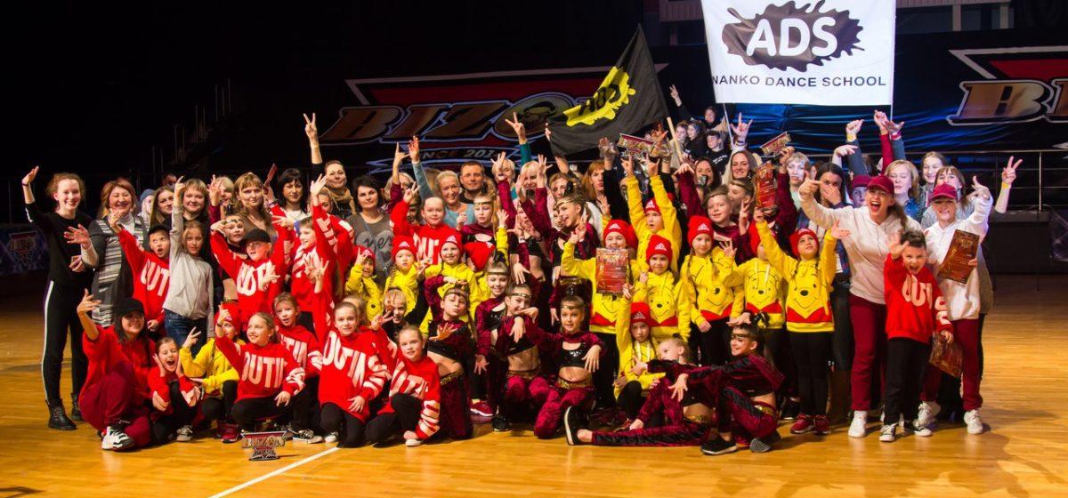 Пять дипломов за первые места привезли барановичские танцоры с международного фестиваля