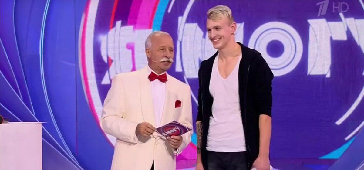 Глотатель огня из Барановичей выиграл почти $900 в телешоу с Якубовичем