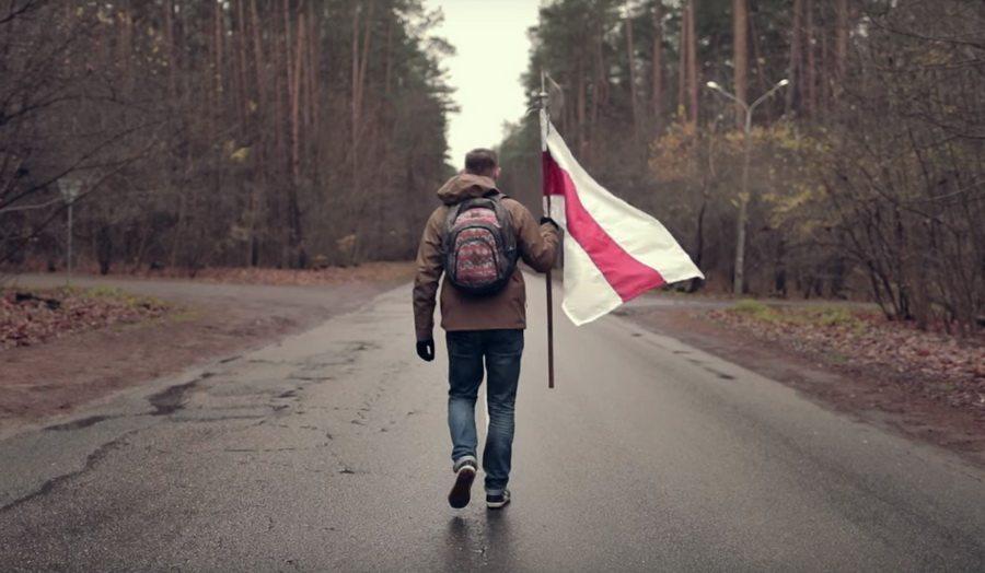 «Скарб кожнага беларуса» — видеоролик, посвященный 100-летию провозглашения БНР и признанию национальных символов Беларуси