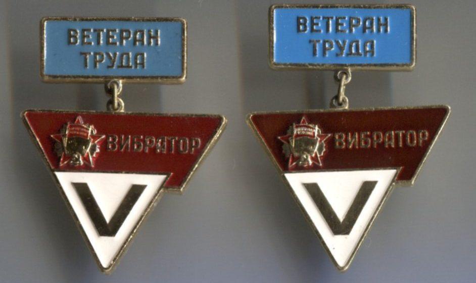 ТОП-6 самых необычных вакансий в Барановичах в декабре