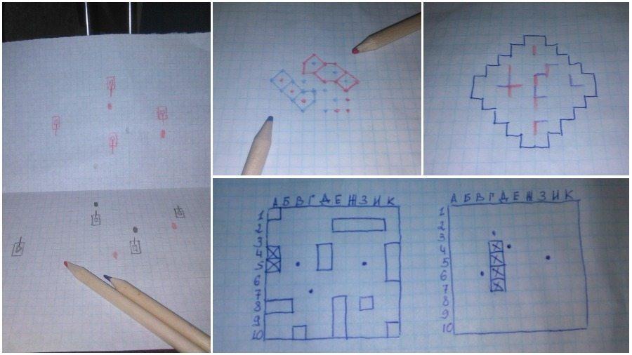 ТОП-5 игр на бумаге – как развлечься без компьютера и приставок