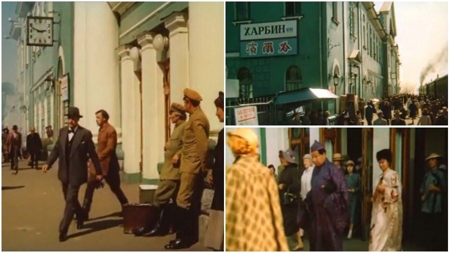 Как на барановичском вокзале кино про китайский Харбин снимали