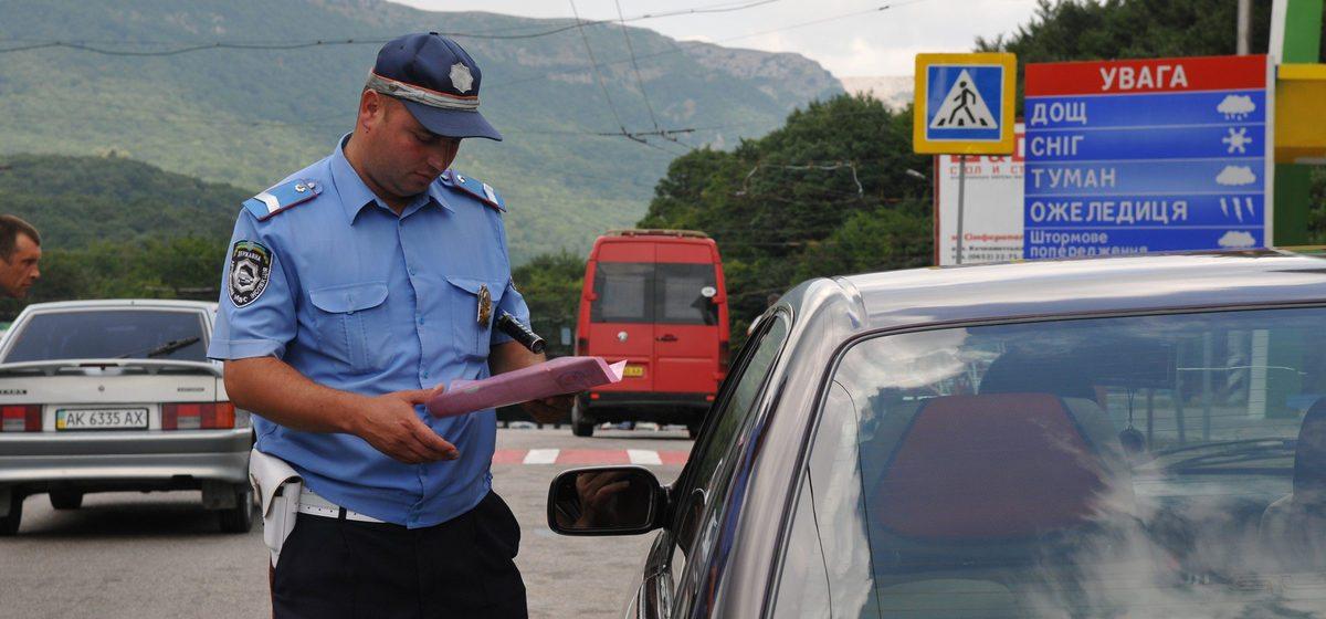В Украине снизят максимальную скорость в населенных пунктах до 50 км/ч и увеличат штрафы