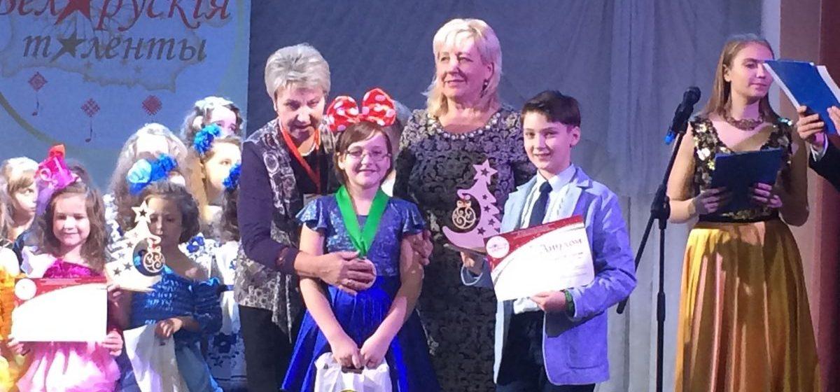 Вокалисты Барановичского района стали призерами на IV открытом конкурсе искусств «Беларускія таленты»