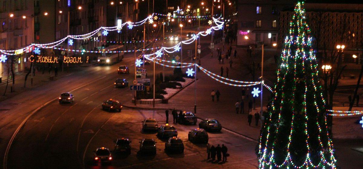 Большая справка: как Барановичи работают в новогодние праздники
