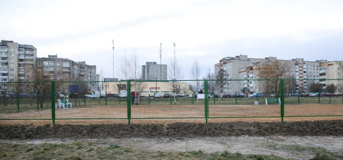 Фотофакт. В Барановичах на улице Парковой открыли площадку для выгула собак