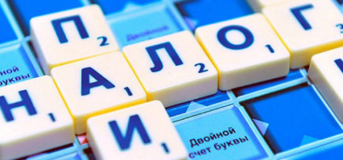 Когда нужно  платить налоги с денежных переводов и выигрышей в интернет-казино