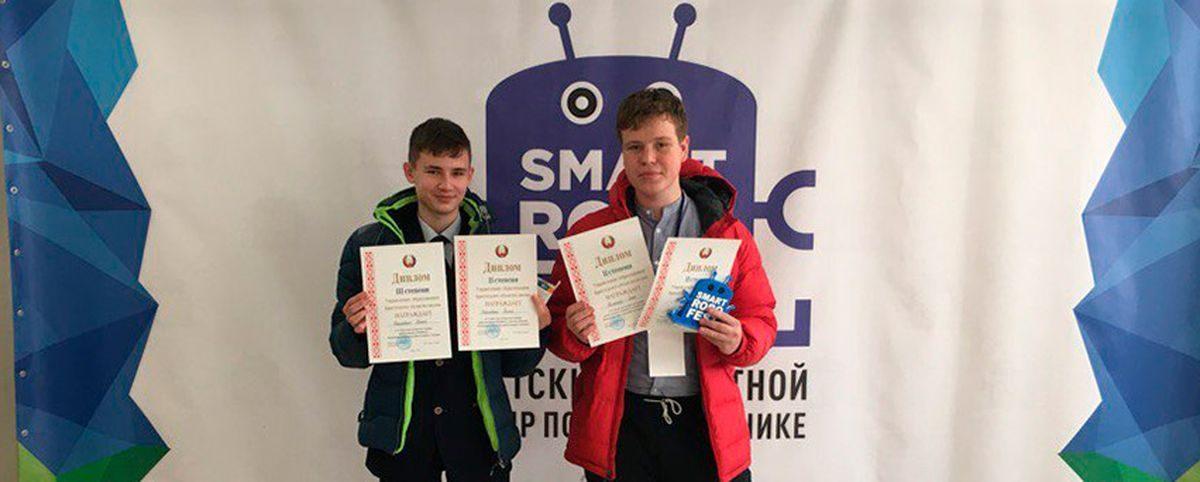 Команда барановичской гимназии стала второй на «РобоФесте»