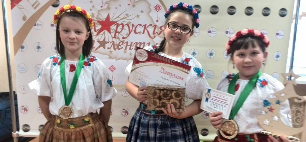 Вокалисты Барановичского района стали призерами IV открытого конкурса искусств «Беларускія таленты-2017»