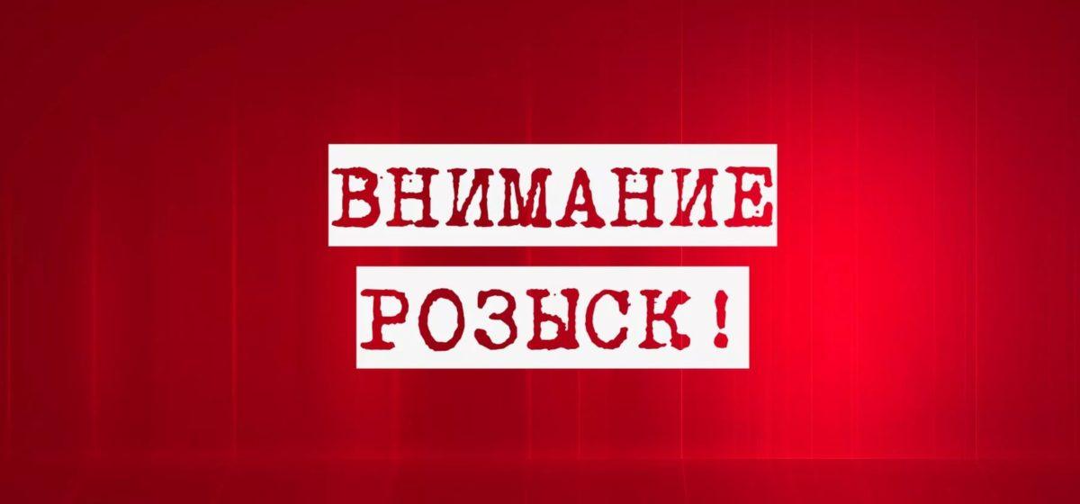 В Барановичском районе пропала 23-летняя девушка