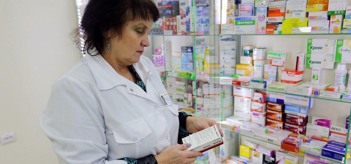 Барановичский фармацевт рассказала о своей работе: «Дайте таблетки на букву «А»