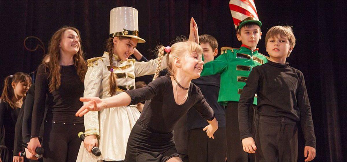 В Барановичах особенные дети покажут авторский спектакль