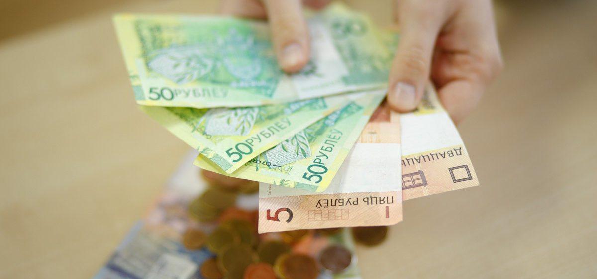 В Минтруда рассказали, сколько в среднем будут зарабатывать белорусы в 2018 году
