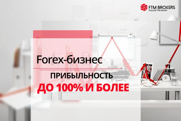 Форекс в беларуси без вложений открытые позиции форекса