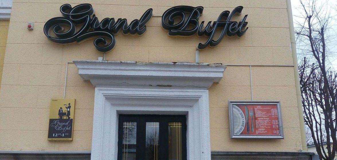 Рейд по барановичскому общепиту. Кафе «Grand Buffet»