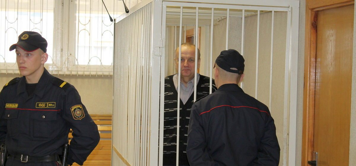 Экс-председателя Солигорского райисполкома приговорили к восьми годам лишения свободы