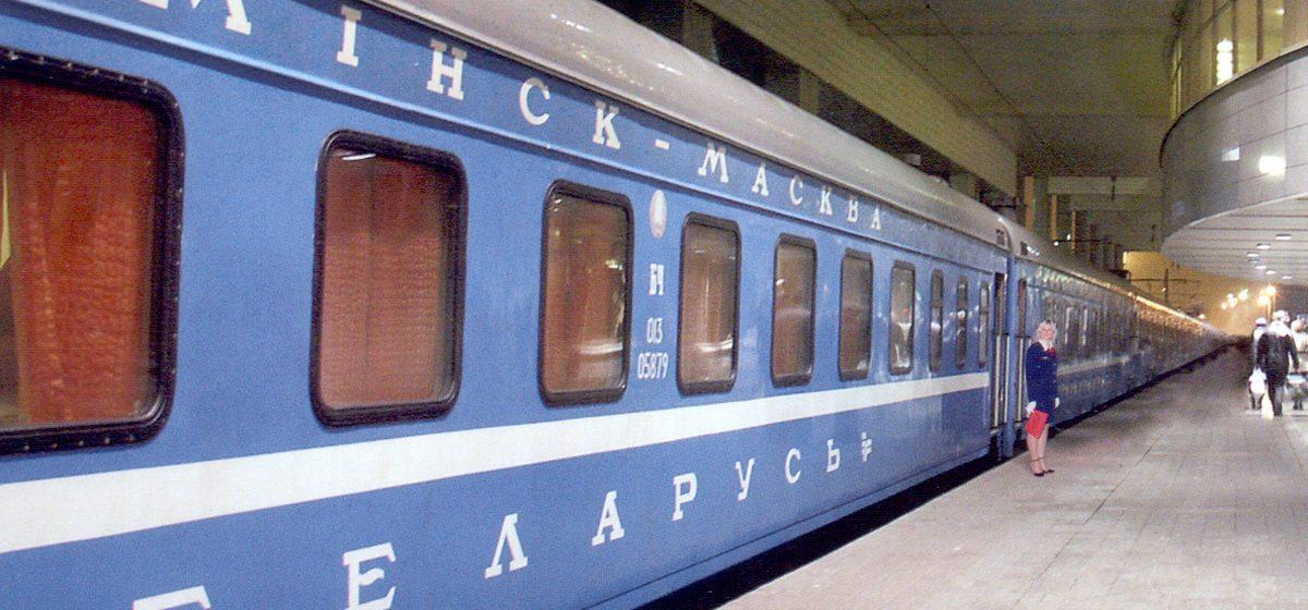 БЖД на Новый год продает в Россию билеты со скидкой до 40%