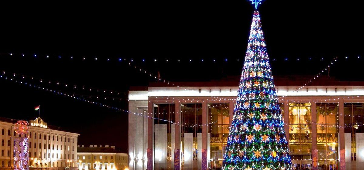 Минск возглавил рейтинг самых популярных у россиян городов СНГ на новогодние праздники