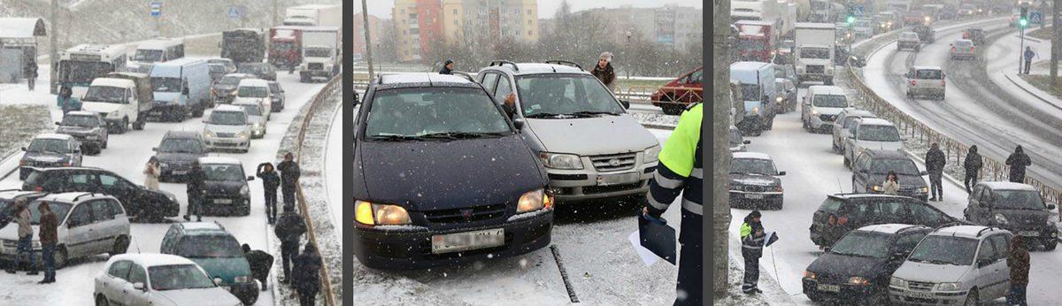 В Гродно столкнулись 14 автомобилей (видео)