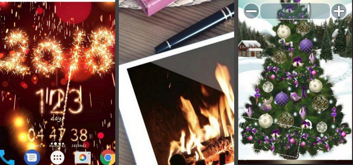 Пять приложений для вашего телефона, которые пригодятся в Новый год