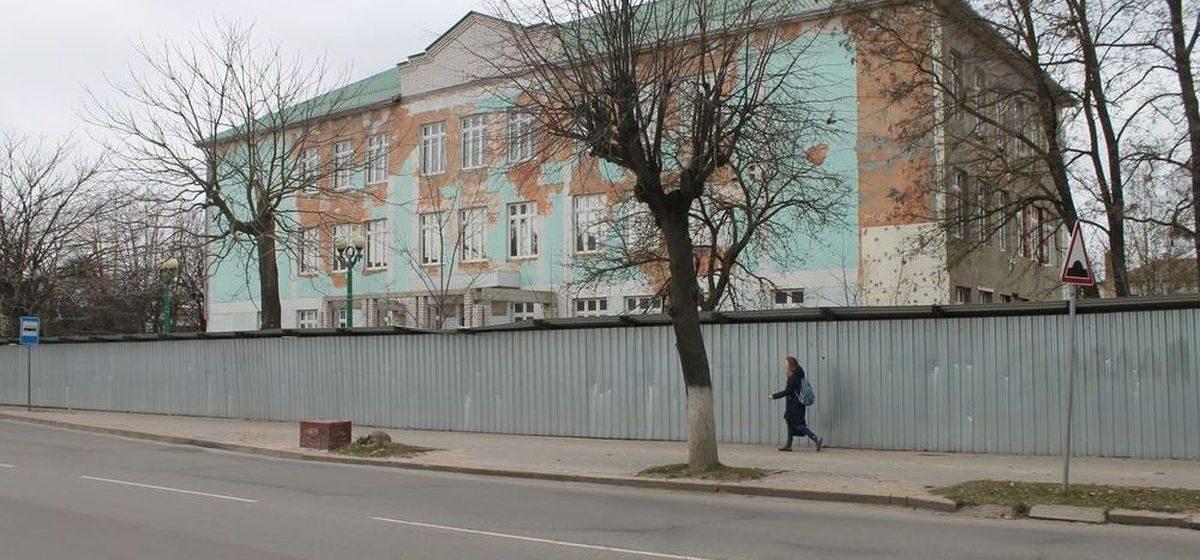 В Барановичах бывший педколледж выставили на продажу за $46