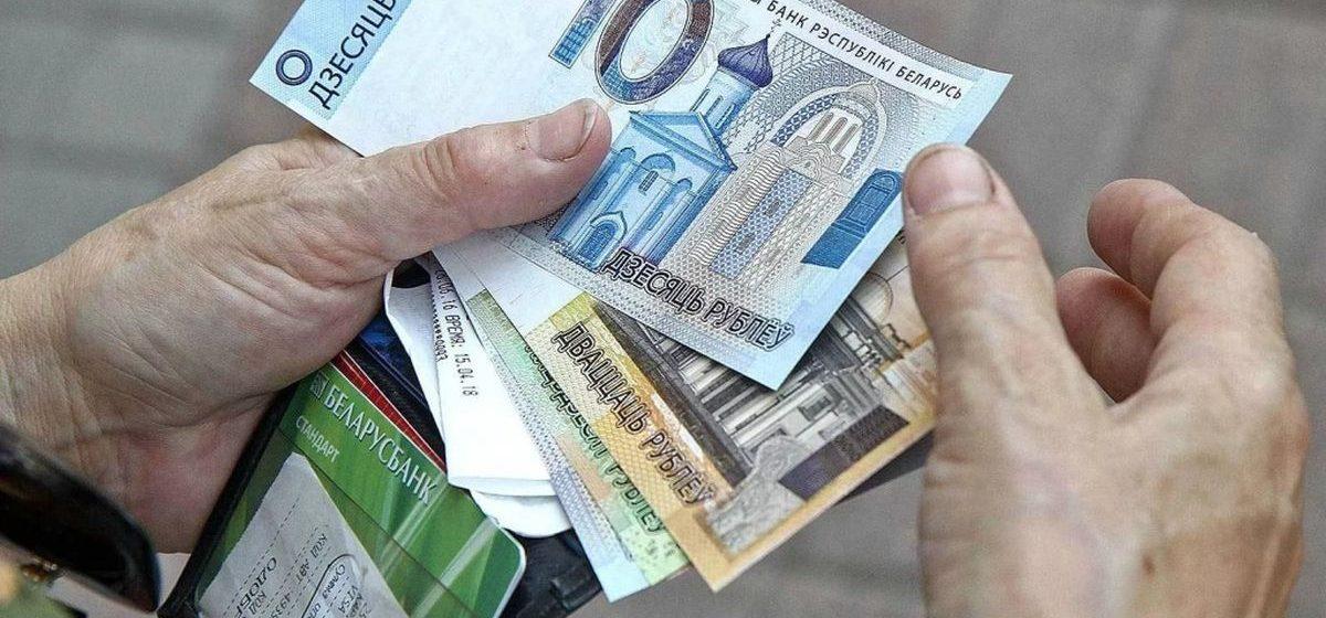 В Барановичах задолженность в Фонд соцзащиты снизилась, но денег на выплату пенсий все равно не хватает