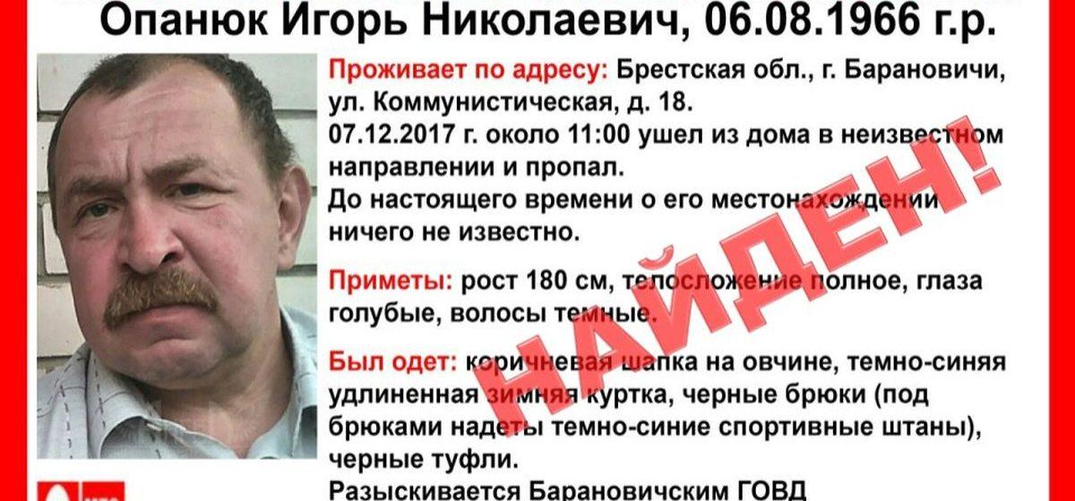 Мужчину, который пропал в Барановичах, нашли в Украине