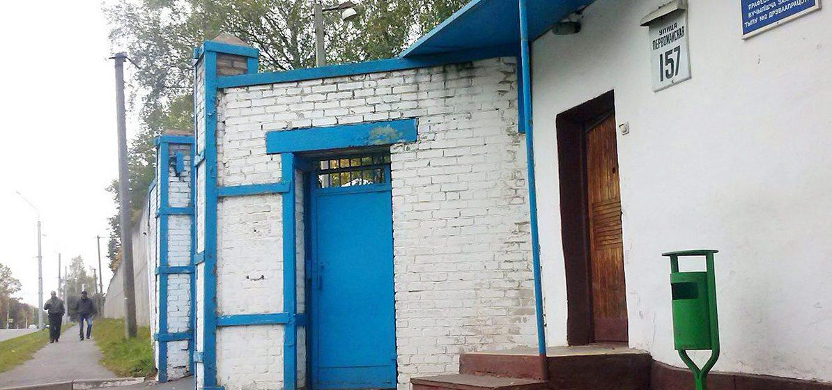 «Избили несовершеннолетних». Руководство спецучилища в Могилеве задержано за превышение полномочий