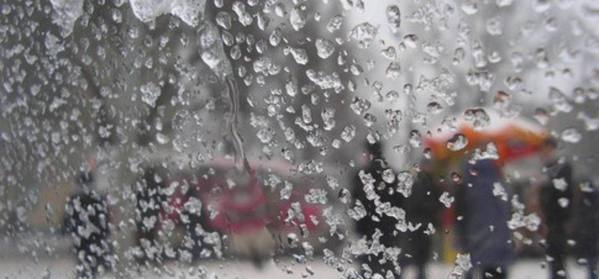 Погода в Барановичах в выходные: мокрый снег и гололед