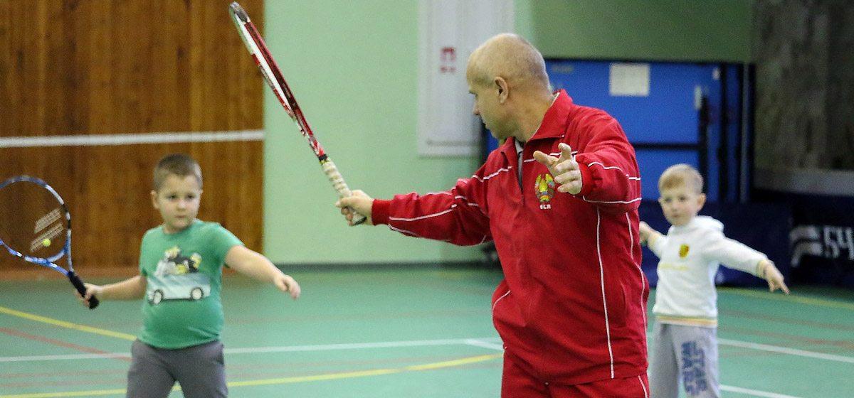Где в Барановичах профессионально обучают детей теннису*