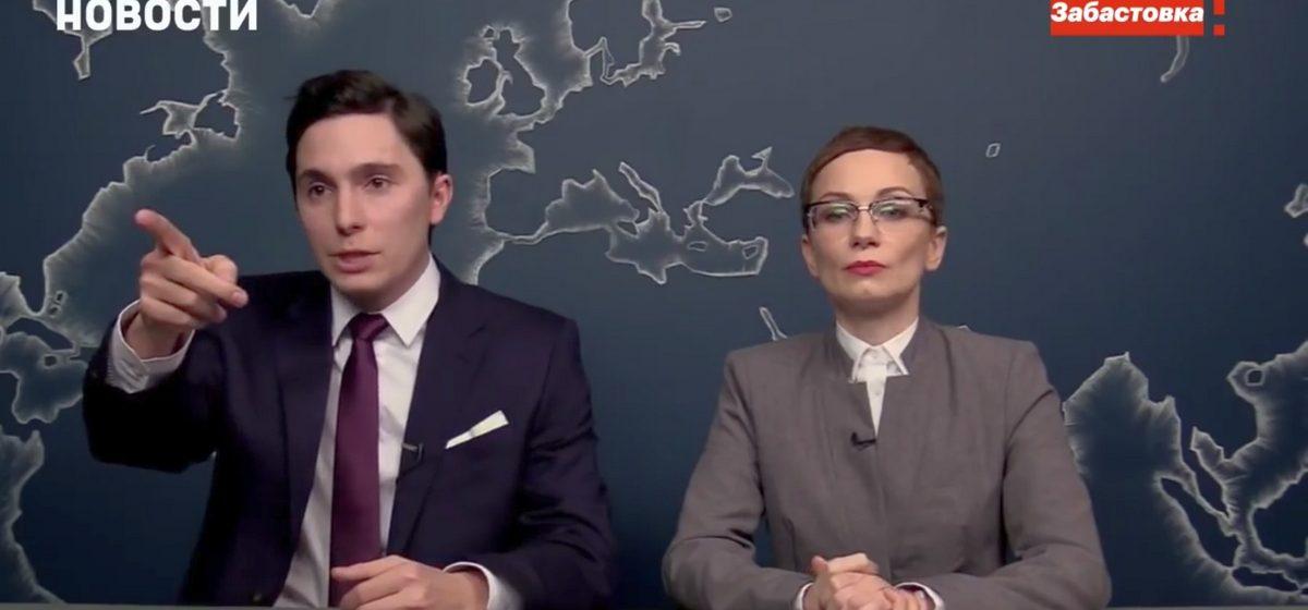 В Москве полиция в прямом эфире выпилила двери телестудии Фонда борьбы с коррупцией и остановила трансляцию (видео)