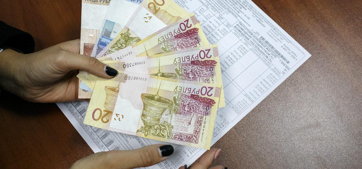 Лукашенко подписал указ о повышении тарифов на ЖКХ