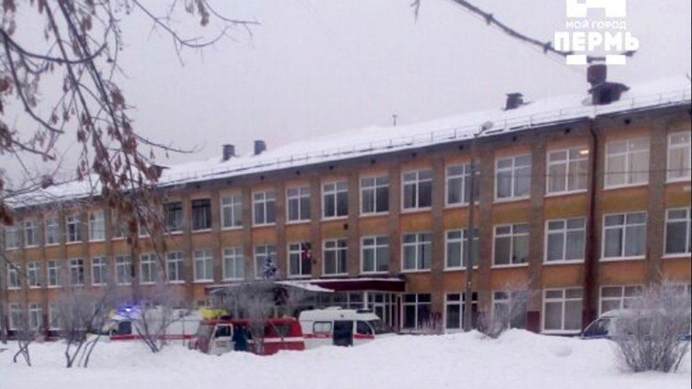 В Перми неизвестные в масках напали на школу, пострадали десять детей и учитель