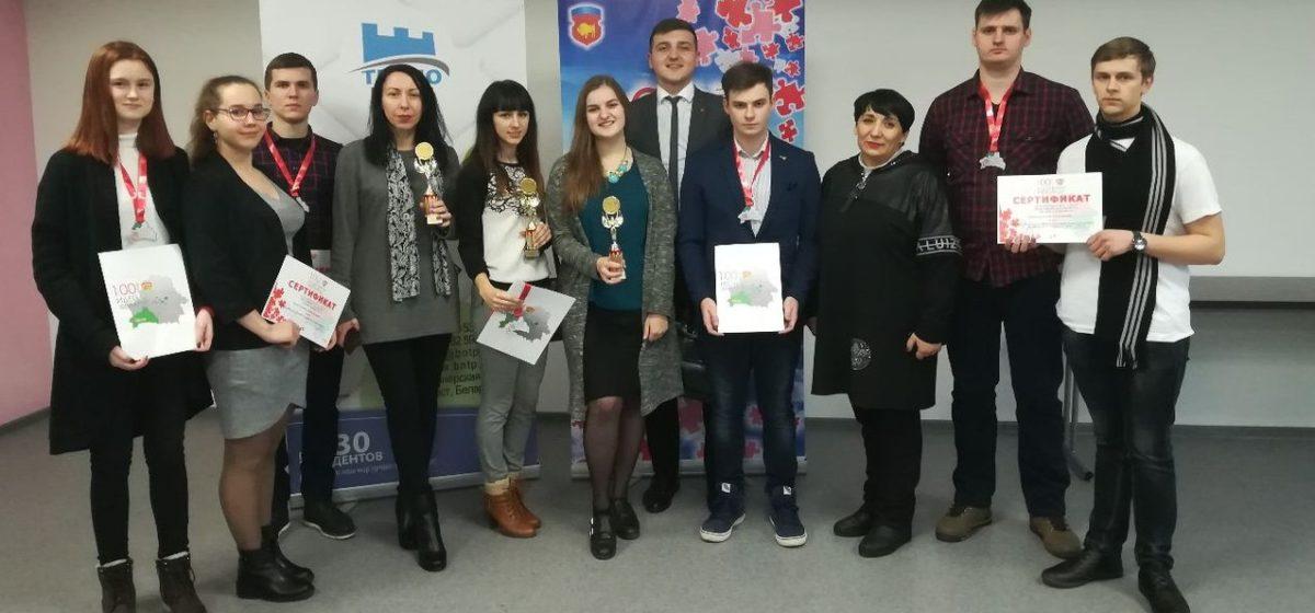 Барановичская молодежь стала победителем областного этапа конкурса «100 идей для Беларуси»