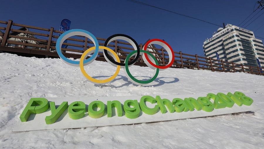 На Олимпиаде в Пхенчхане выступят 28 белорусских атлетов в шести видах спорта