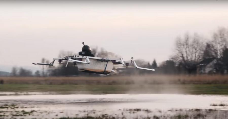 В Германии создали летательный аппарат из обычной ванны