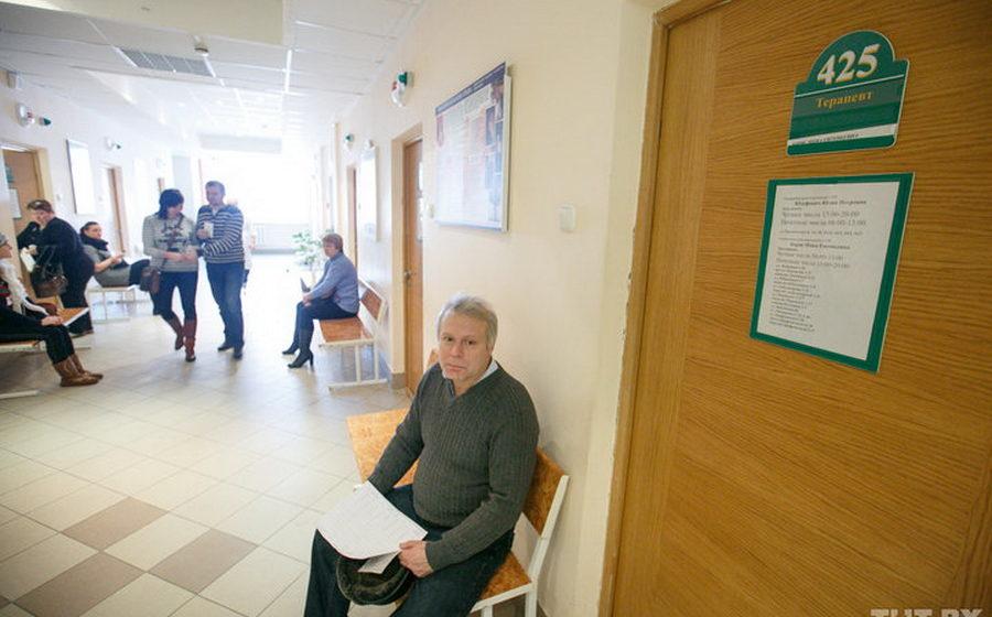 Терапевтов в Беларуси заменят на врачей общей практики. Что нужно знать пациентам