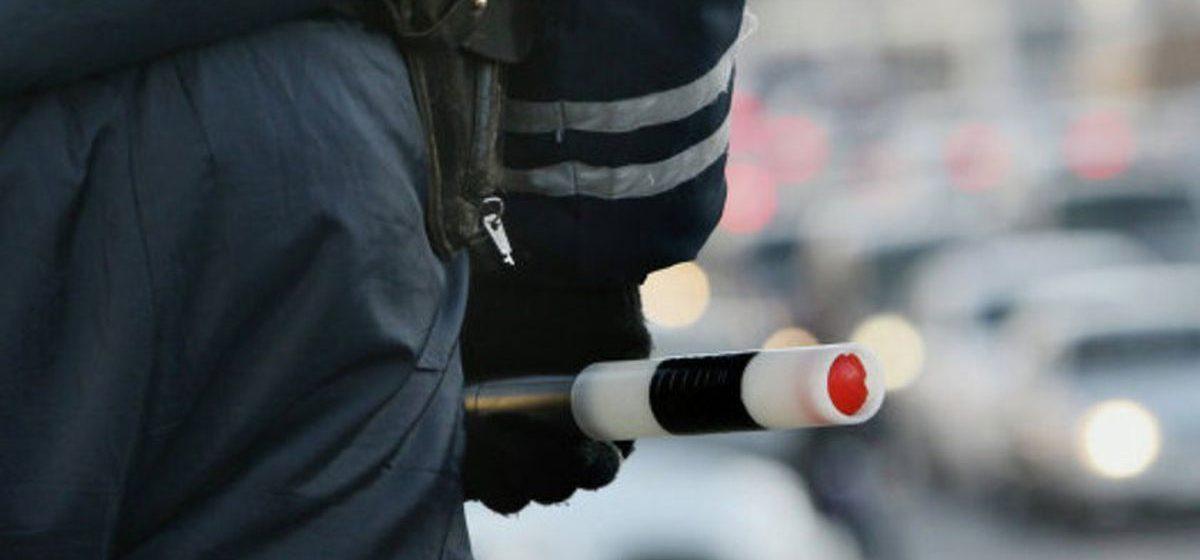 На барановичском участке трассы М-1 за праздники задержали 121 нарушителя