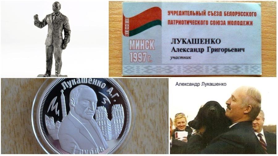 Лукашэнка на інтэрнэт-аўкцыёнах: бэйджы, салдацікі, здымкі і манеты