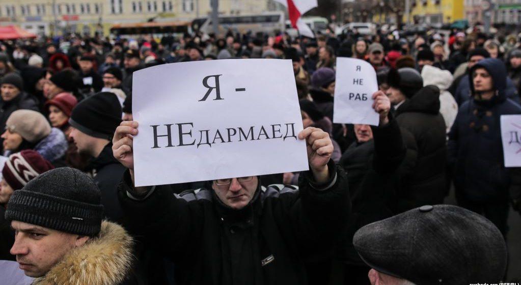 «Никто с голоду не умрет». Депутат рассказала, как в парламенте обсуждали декрет по тунеядству