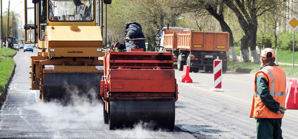 Бюджет-2018: больше денег на местные дороги и оборону