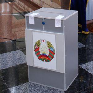 В городе – три, в районе – ни одного представителя от оппозиции. В Барановичском регионе образовали участковые избирательные комиссии