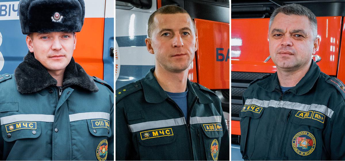 Сотрудники Барановичского ГРОЧС рассказали о своей работе: «С первого пожара храню подгоревший бочонок от игры лото»